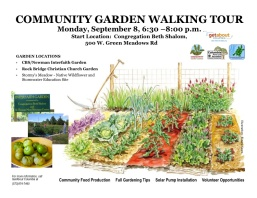 Garden Walk Flyer